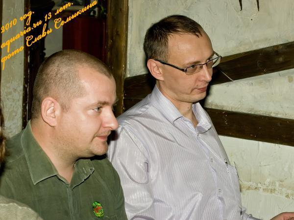 Константин Пахомов и Serzh