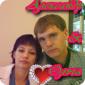 Изображение пользователя Ольга и Александр.