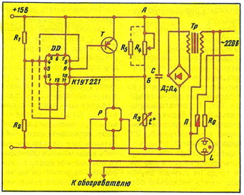 2 рис 5 принципиальная схема