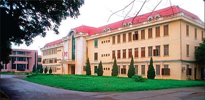 Государственный институт рыбоводства в Ханое