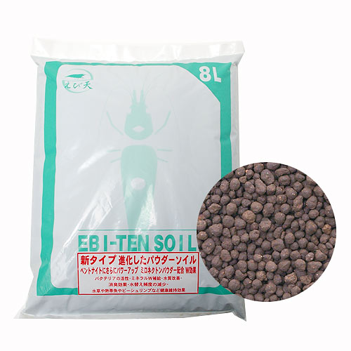 EBITEN_Soil_3__Powder_Type