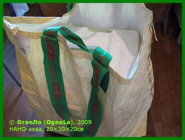 ...жёлтая сумка, кусок пенопластового вкладыша подходящего размера...