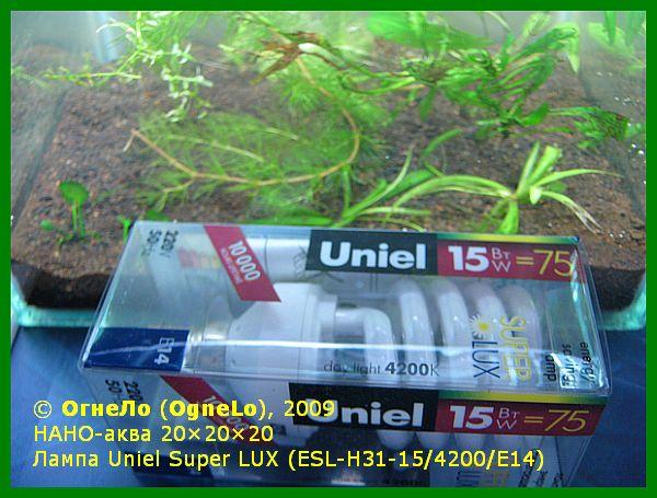 Лампа энергосберегающая Uniel Super LUX (ESL-H31-15/4200/E14)
